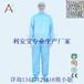无菌防护服,GMP灭菌服,P2实验室无菌服,BSL实验室无菌穿衣,无菌衣