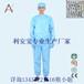 SPF防护服,BSL无菌服,无菌连体服,无菌服