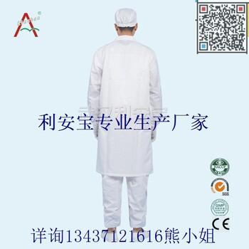 行政制服,护士服,工程服定制