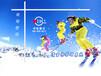 吉林滑雪场电子门票系统,全国新版滑雪场餐饮软件