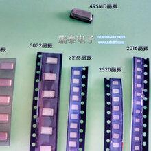 各种晶振封装,可支持最小1612贴片晶振,提供少量样品测试图片