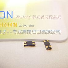32.768K有源晶振,低功耗电流,EPSON原厂出货图片