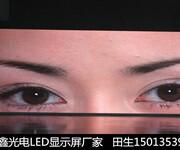 室内LED显示屏生产厂家图片
