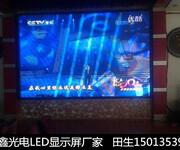 P4室内全彩LED显示屏多少钱一平方米图片