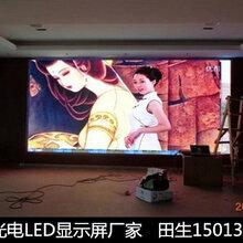 P2.5室内LED显示屏哪个品牌比较好价格便宜