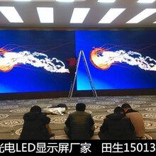 P2.5室内LED显示屏深圳生产厂家现货报价多少钱