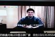 P2.5LED全彩显示屏深圳生产厂家直销