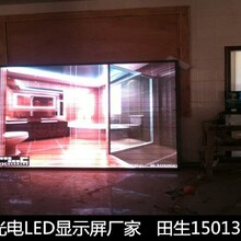 P2.5小间距LED显示屏含配套设备价格多少钱一平方