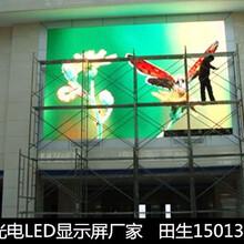 P2.5小间距LED显示屏价格多少钱一平方米