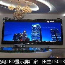 P2.5小间距LED显示屏含配套设备工程报价清单
