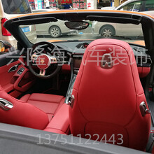 汽车内饰个性化升级,汽车内饰个性化定制,汽车真皮座椅