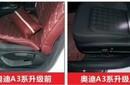 深圳市哪里可以改装汽车电动座椅,兴隆海汽车内饰改装图片