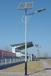 乌鲁木齐太阳能路灯厂家