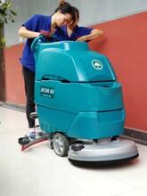 廊坊全自动洗地机驾驶式洗地车厂家电动洗地机价格图片