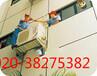 廣州空調維修,空調移機,空調安裝,空調加氟,空調清洗,