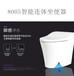 廠家直銷澳家居衛浴智能馬桶威尼斯衛浴電腦坐便器