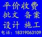 快速代理深圳罗湖区、宝安区、南山区、龙岗消防批文