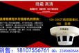 郴州飞碟式烟感摄像机价格