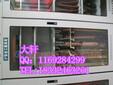 电力工具存放柜=配电柜供应Y电力工具存放柜安全绝缘工具柜/