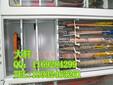 显示温度湿度.电力智能工具柜Y电力智能工具柜时刻检测内部变化