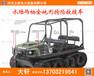 中国合作商——抢险救灾水陆两栖全地形车M销售、水陆两栖车咨询