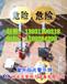反光自動警示桿#污水井防墜網——廠家專利——窨井反光警示桿