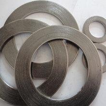 金属缠绕垫片规格--金属缠绕垫片厂家报价--金属垫片