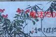 山东济南长期收购名人字画怎样的流程