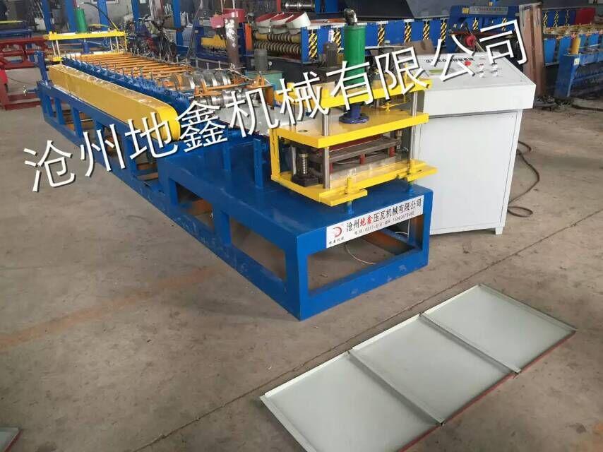 300-600型大方板压瓦机地鑫压瓦机厂家供应新型机器