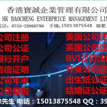香港公司开户恒生银行开户香港恒生银行账户恒生银行账户