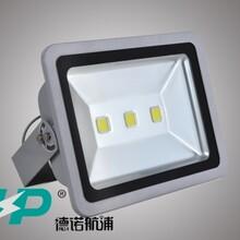 保定投光灯价格保定投光灯厂家大功率LED泛光灯
