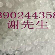 水白氢化松香_氢化松香