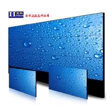 厂家专业打造无缝拼接墙55寸液晶拼接大屏幕电视墙舞台背景拼接墙图片