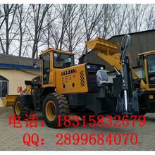 云南昆明直销939装载机机改装后挖机质量杠杠的