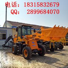 920装载机改装后挖机价格表园林绿化厂家直销
