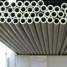 316L不锈钢管价格耐高温耐腐蚀不锈钢管价格图片