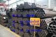 不銹鋼管薄壁不銹鋼管天津不銹鋼管廠不銹鋼管報價