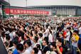2017第九届广州国际太阳能光伏展会