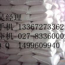 七水硫酸镁厂家