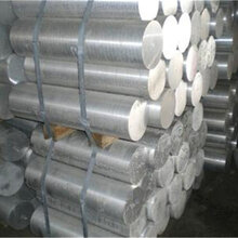 2a12合金铝板2a12铝管2a12铝棒厂家批发价