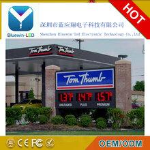 led油价显示屏LED数字油价牌广告牌