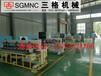 重型橱柜衣柜整体数控开料机厂