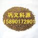 藁城市核桃壳厂家、1.6-2mm核桃壳滤料价格查询