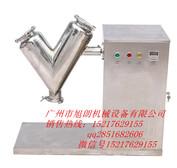 广州旭朗供应小型滚筒粉末状原料混合机