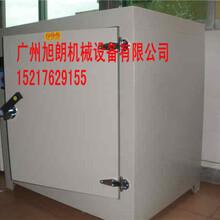 重庆高温烤箱厂家直销/不锈钢恒温烤箱原理图片