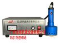 供应广州旭朗手持式封口机铝箔封口机价格图片