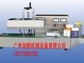 广州全自动封口机有那些全自动铝箔封口机价格封口机产品图片
