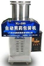 全自动煎药机广州厂家直销不锈钢中药煎药机原理