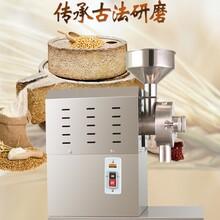 浙江旭朗812新款小型磨粉机厂家不锈钢家用磨粉机