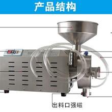 贵州旭朗水冷磨粉机厂家,不锈钢水冷五谷磨粉机